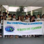 Eliminatorie Championship di Informatica