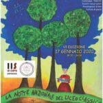 NOTTE NAZIONALE DEL LICEO CLASSICO - 17 gennaio 2020